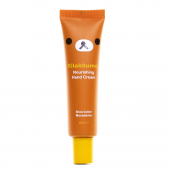 Rilakkuma hand cream nourishing shea butter san-x sanx beauty kawaii