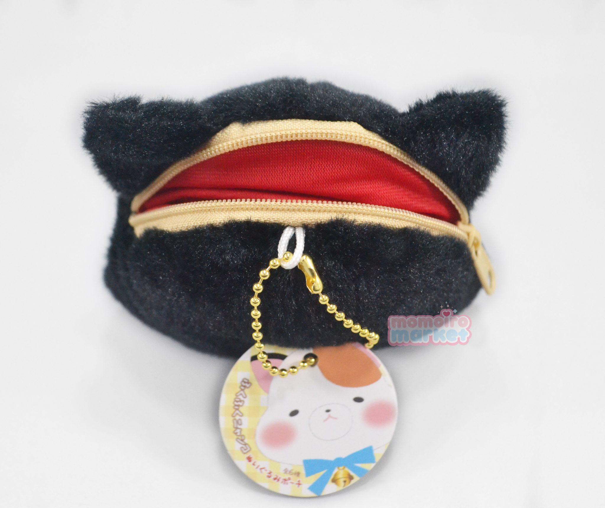 nyanko black cat coin pouch keychain kawaii momoiro market plush