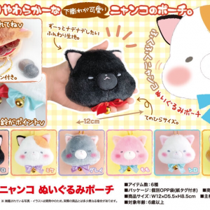 Cat pouch keychain kawaii coin purse zipper ribbon japan japanese import imported kawaii claw prize crane machine game ufo sega taito furyu fashion accessories accessory kitten neko kitty kitties nyan