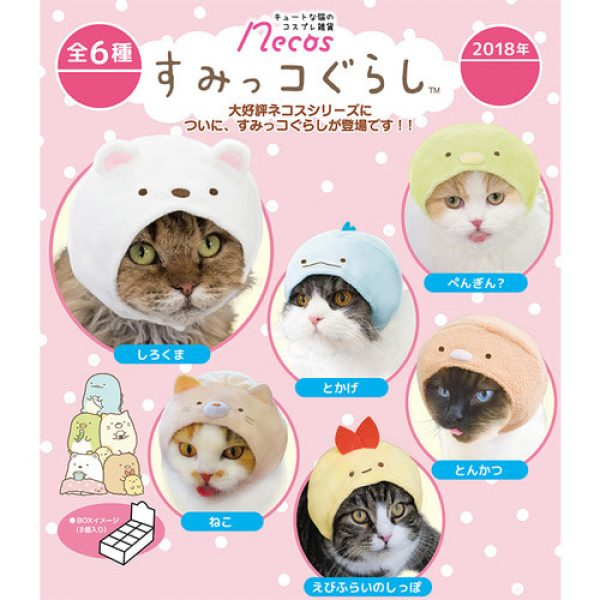 Sumikko Gurashi san-x cat cap hat caps hats kawaii accessory japan japanese import imported neko cats rilakkuma