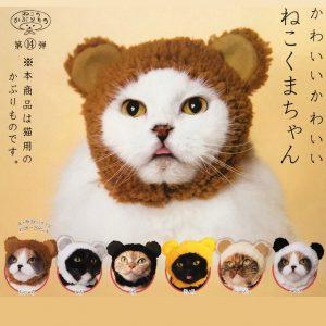 kitan club kawaii bear ears ear cat cap caps hat hats cats blind box gashapon japan gachapon gacha japanese import imported