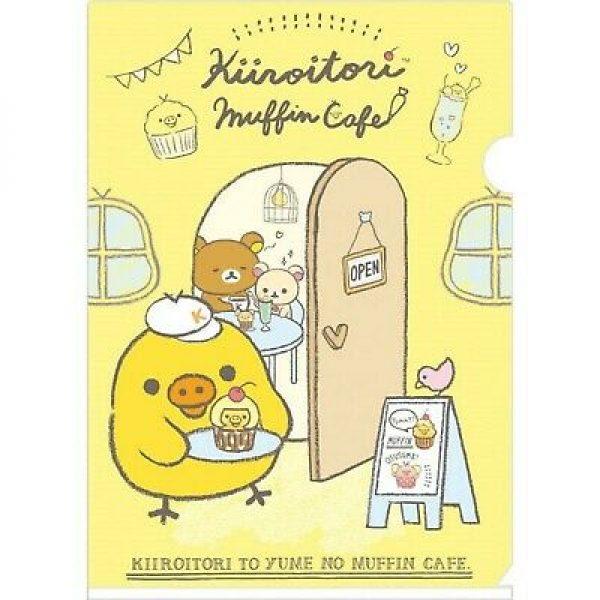 Kiiroitori Muffin Cafe Kawaii Stationery Clear Folder Kawaii Rilakkuma San-x Japan import imported