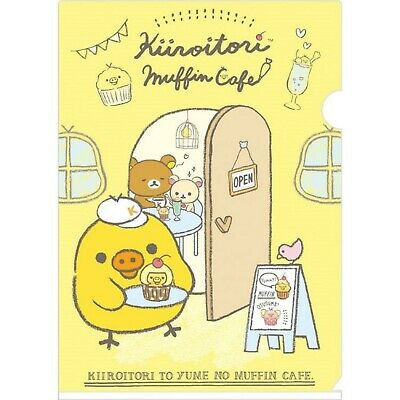 Kiiroitori Muffin Cafe Kawaii Stationery Clear Folder Kawaii Rilakkuma San-x Japan import imported