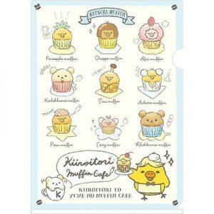 Kiiroitori Stationery Rilakkuma San-x Folder Clear Muffin Cafe Kawaii Japan