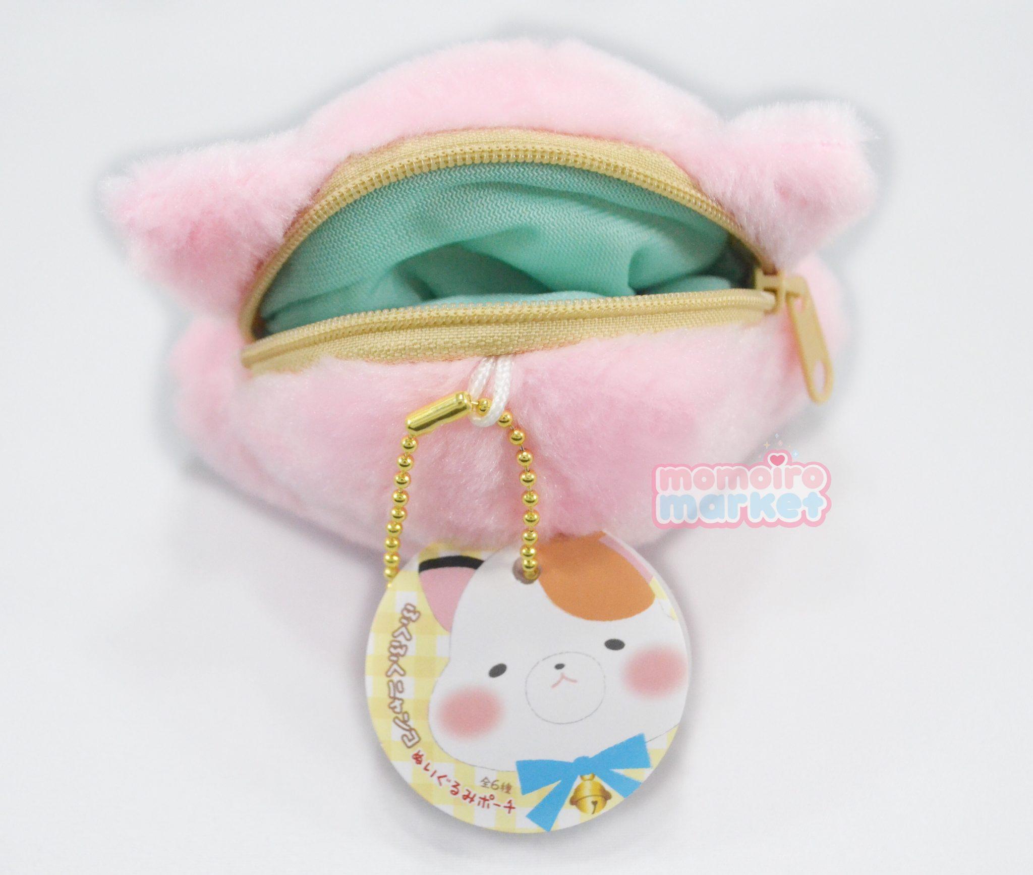 Pink cat coin pouch purse kawaii plush momoiro market japan import