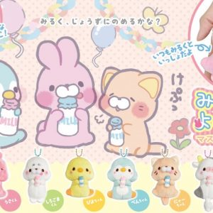 Kawaii Animals Animal Japan Japanese import imported milk holding accessory accessories