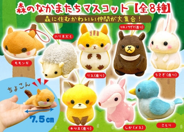 forest friends animal animals amuse japan amunet amufun hedgehog brown bear blue bird pink deer red fox flying squirrel white rabbit bunny plush plushie import imported japan japanese crane game ufo prize claw machine