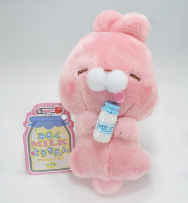 kawaii usagi usachan bunny rabbit plush stuffed toy keychain japan japanese import imported