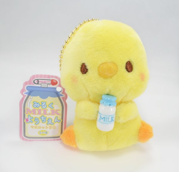 chick baby chicken piyo japan japanese bird kawaii cute import imported plush milk