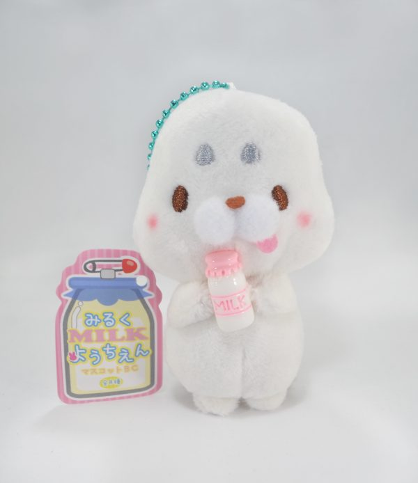 shirogoma baby seal goma shiro white milk japan kawaii japanese import imported plush