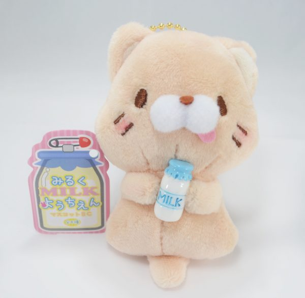 Kawaii cat plush japan neko nya chan japanese import imported plush milk