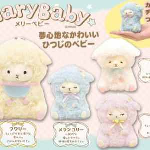 mary baby lily pink white melancholy blue fuwari yellow sheep amuse keychain japan japanese imported wooly kawaii claw machine game prize ufo crane taito furyu sega plushies aesthetic pastel babies