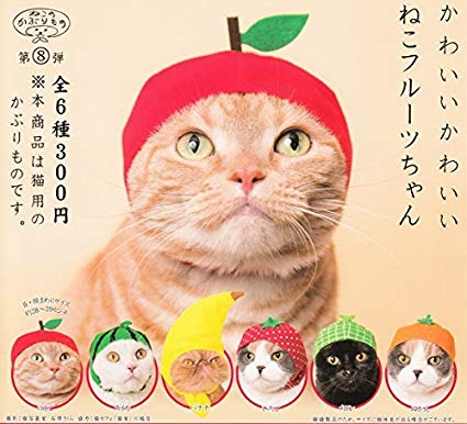 fruit cat cap hat hats caps kitten neko japan japanese imported import kitan club gacha gachapon gashapon gasha