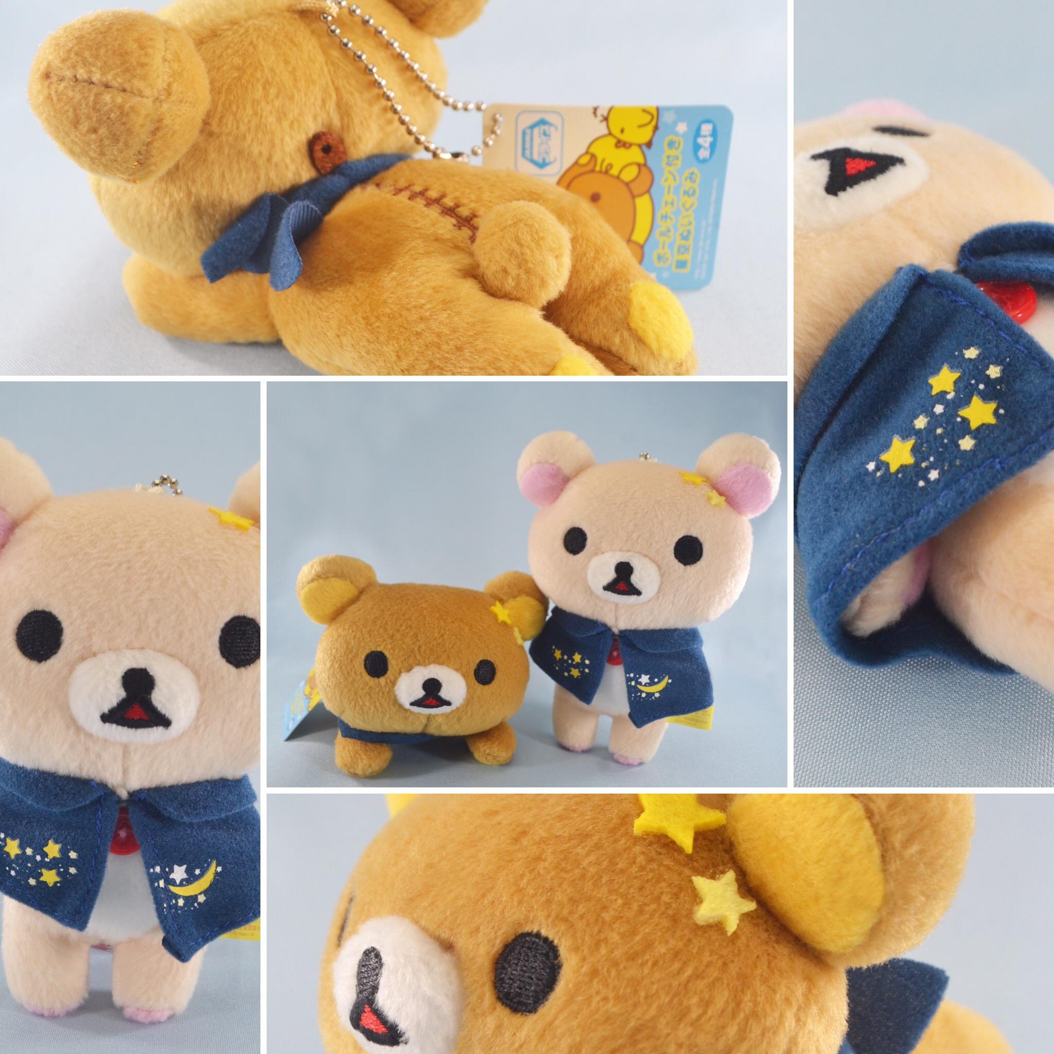 Korilakkuma Rilakkuma Plush kawaii plushie arcade starry night sky ufo catcher ufo crane game machine prize toreba sanx san-x import imported japan japanese stuff stuffed toy