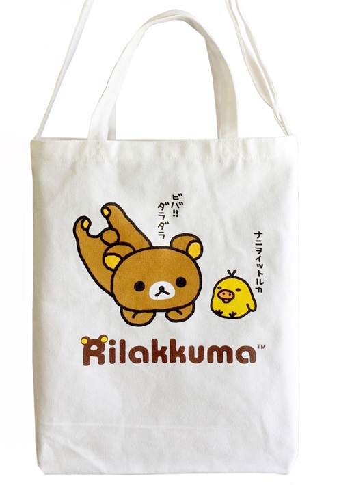 Rilakkuma Bag tote purse pouch strap kiiroitori cute san-x sanx kawaii japan japanese 2-way