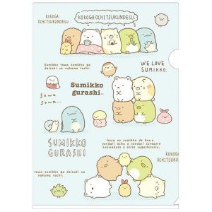 sumikko gurashi folder file stationery cute kawaii sanx san-x rilakkuma tokage neko shirokuma japan japanese import imported