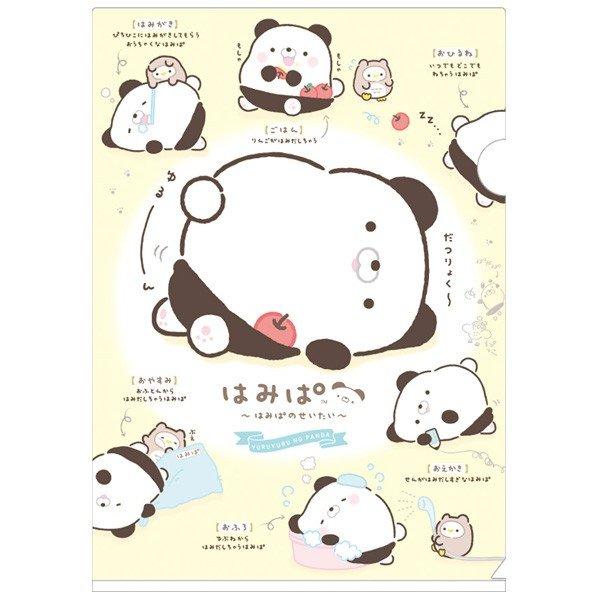 panda hamipa kawaii sanx san-x cute adorable japan japanese folder stationery plush