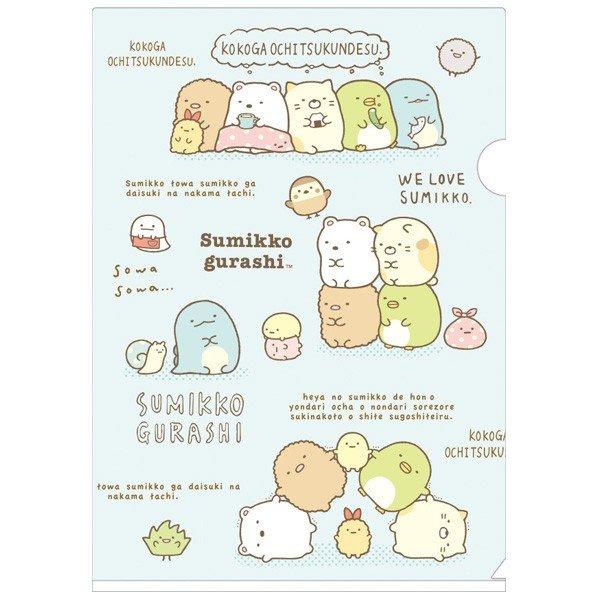 sumikko gurashi folder file stationery cute kawaii sanx san-x rilakkuma tokage neko shirokuma japan japanese import imported