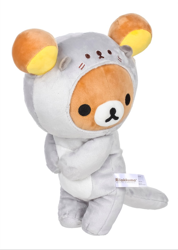 Here is Rilakkuma appearing as a Sea Otter who is laying down.